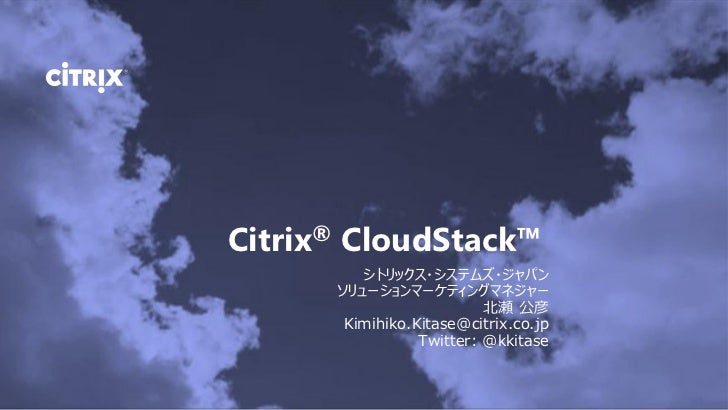 CloudStack Overview