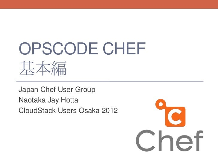 Cloudstack user group meeting in osaka