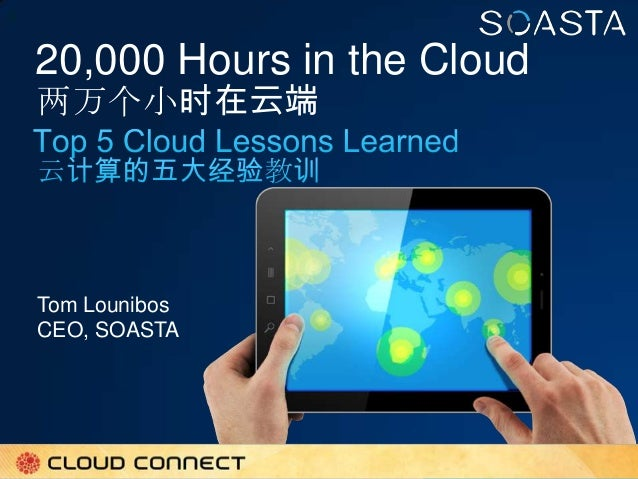 20,000 Hours in the Cloud - Top 5 Cloud Lessons Learned By Tom Lounibos, CEO - SOASTA
