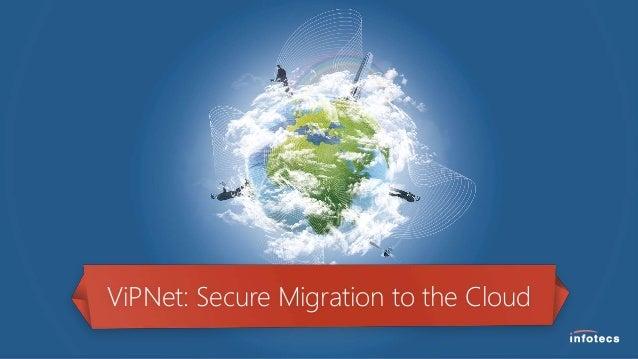ViPNet: Secure Migration to the Cloud
