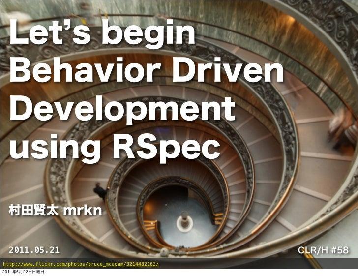 Let's begin Behavior Driven Development using RSpec