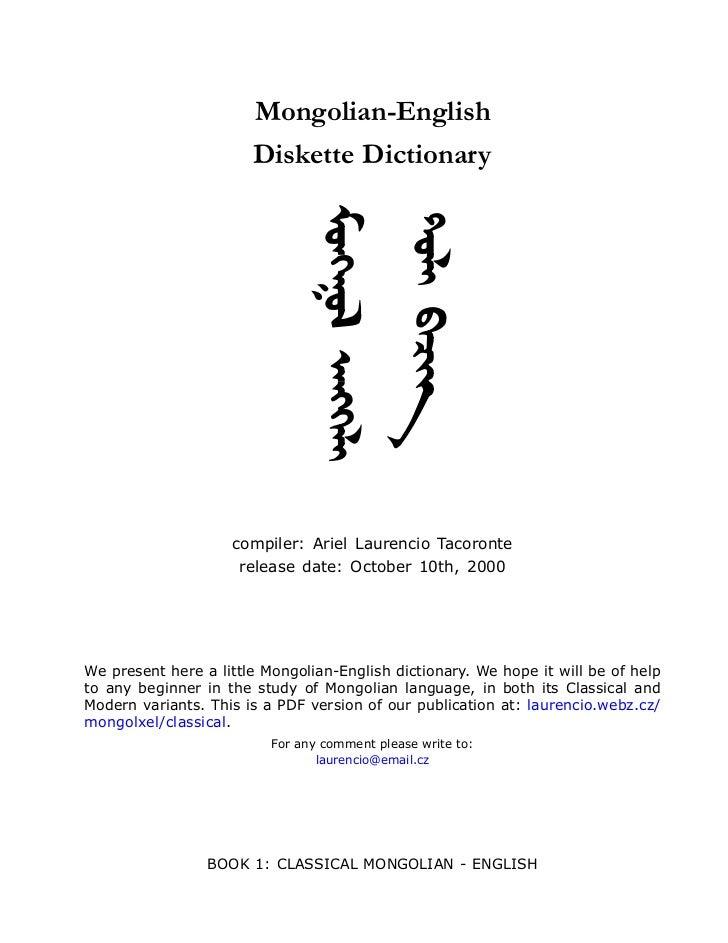 Mongolian-English                       Diskette Dictionary                                Moekgo& feehkulI               ...