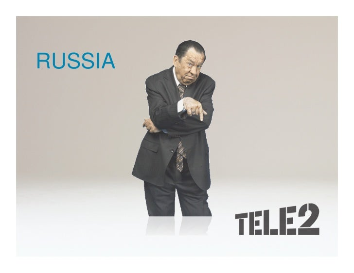 CMD Russia 2009