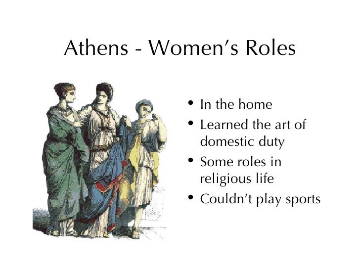 Role of Women in Greek History