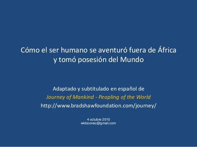 Cómo el ser_humano_se_aventuró_fuera_de_áfrica (1)