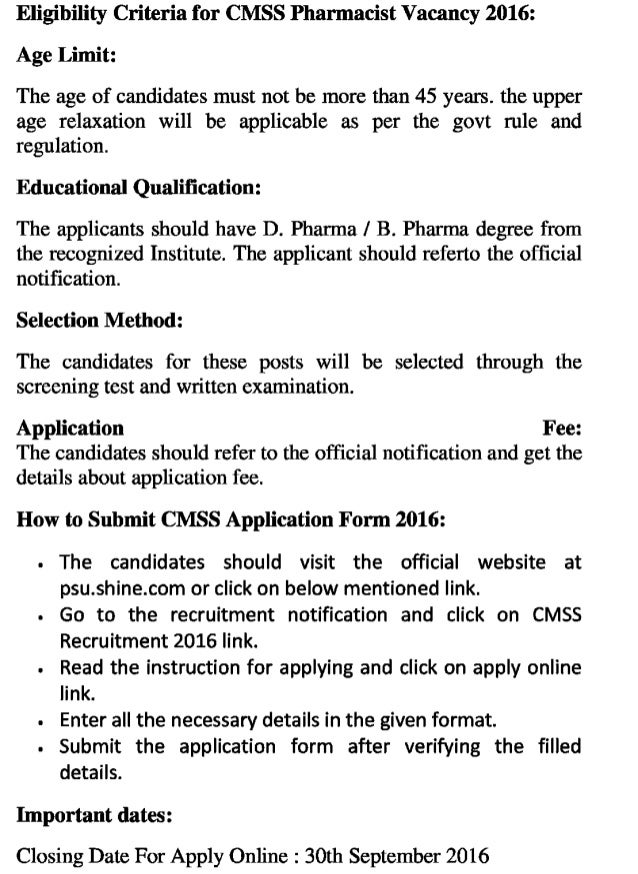 Cmss govt jobs recruitment 2016 latest pharmacist posts exam result