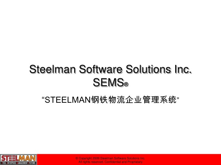 © Copyright 2009 Steelman Software Solutions Inc. All rights reserved. Confidential and Proprietary<br />Steelman Software...