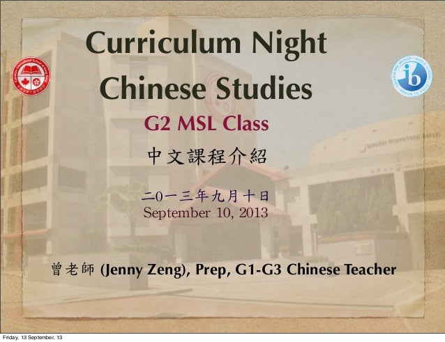 曾老師 (Jenny Zeng), Prep, G1-G3 Chinese Teacher Curriculum Night Chinese Studies G2 MSL Class 中文課程介紹 二0一三年九月十日 September	  1...