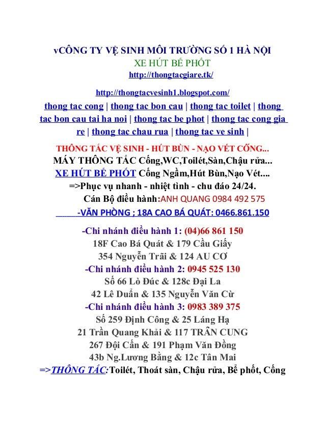 vCÔNG TY VỆ SINH MÔI TRƯỜNG SỐ 1 HÀ NỘI                  XE HÚT BỂ PHỐT                      http://thongtacgiare.tk/     ...