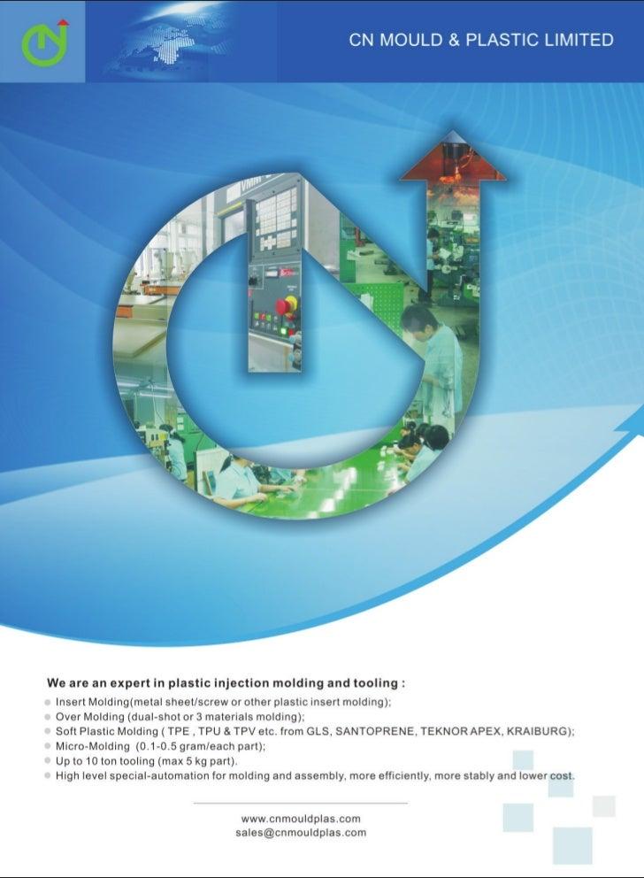 CN Mould & Plastic Limited 2012