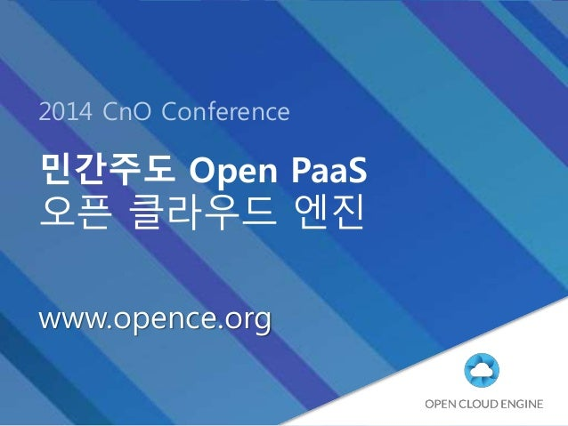 OCE - Cno 2014 private sector oriented open paas   oce