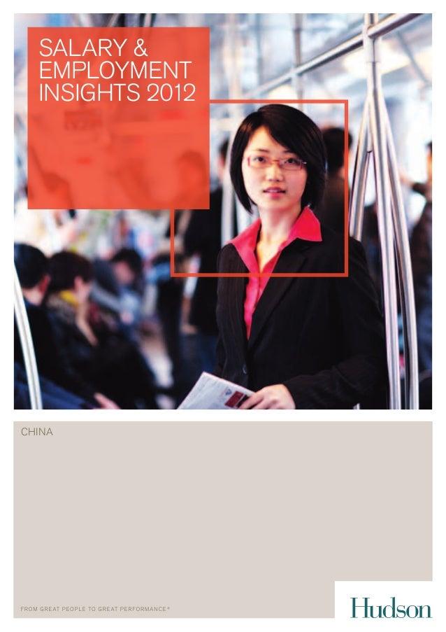 salary &employmentinsights 2012china