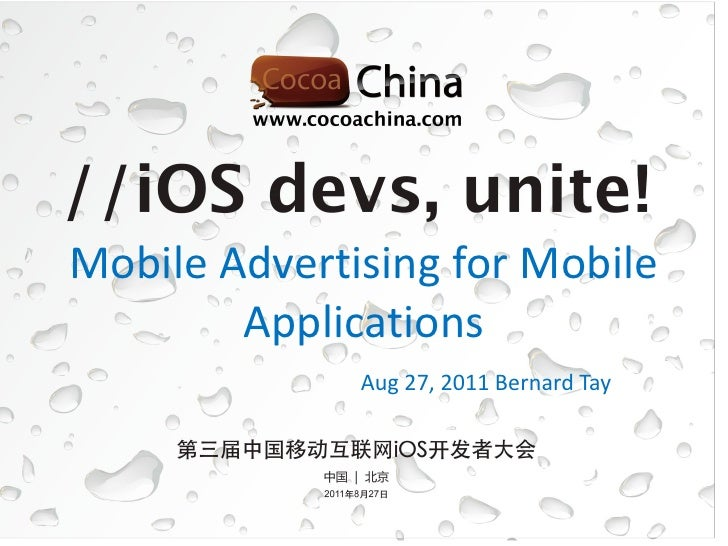 Mobile Advertising for Mobile        Applications              Aug 27, 2011 Bernard Tay