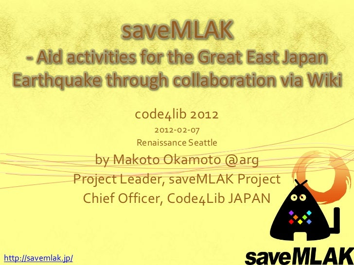 saveMLAK    - Aid activities for the Great East Japan  Earthquake through collaboration via Wiki                          ...