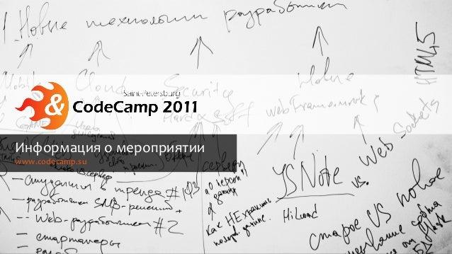 CodeCamp 2011 //BSAnalytics.com