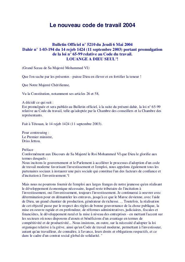 Le nouveau code de travail 2004 Bulletin Officiel n° 5210 du Jeudi 6 Mai 2004 Dahir n° 1-03-194 du 14 rejeb 1424 (11 septe...