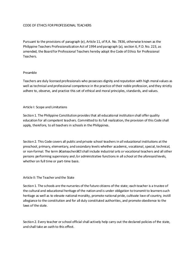 code of ethics 6 essay Read this essay on development of a code of ethics come browse our large digital warehouse of free sample essays get the knowledge you need in order to pass your classes and more only at termpaperwarehousecom.