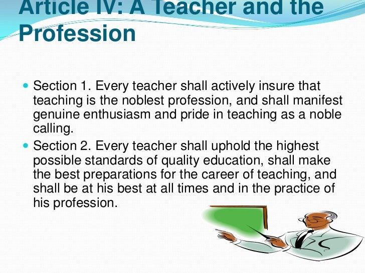 my teaching profession essay