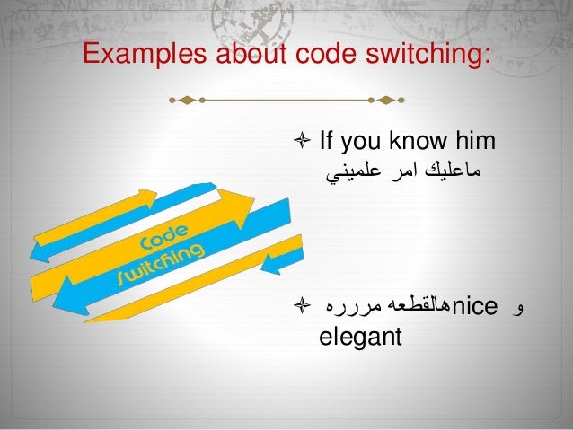 tag switching essay First of all, you should explain what code switching is early on in your essay you do not need to explain it in the introduction, but include it in the first paragraph secondly, watch your grammar.