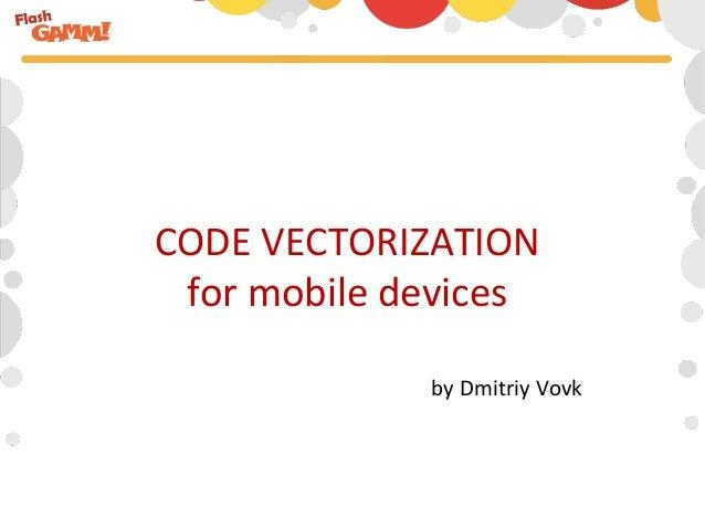 Дмитрий Вовк: Векторизация кода под мобильные платформы