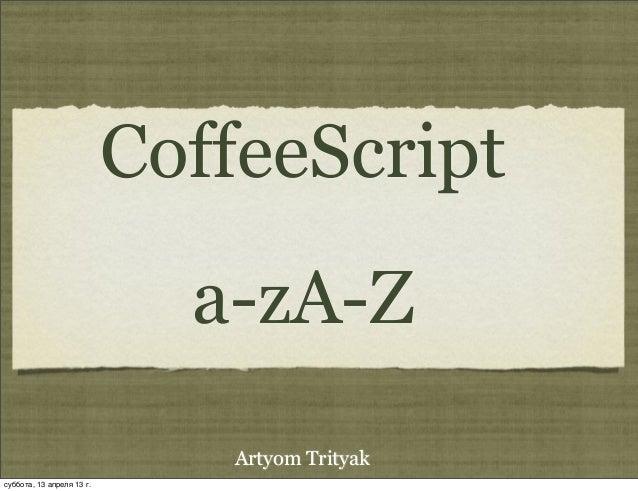 CoffeeScript                             a-zA-Z                              Artyom Trityakсуббота, 13 апреля 13г.