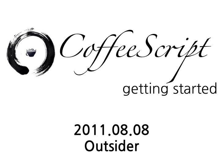Coffeescript - Getting Started