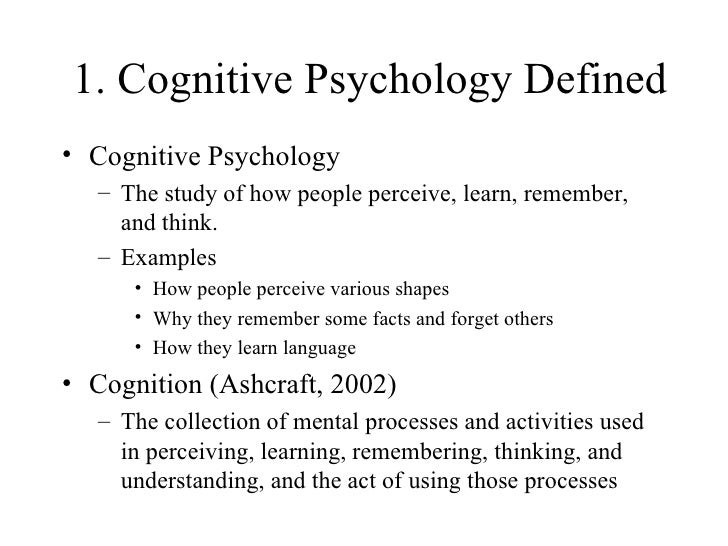 Cognitive psychology essay