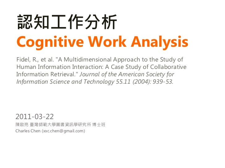 "認知工作分析Cognitive Work AnalysisFidel, R., et al. ""A Multidimensional Approach to the Study ofHuman Information Interaction: ..."