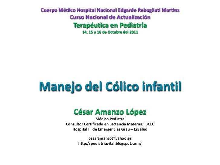 Cuerpo Médico Hospital Nacional Edgardo Rebagliati Martins            Curso Nacional de Actualización              Terapéu...