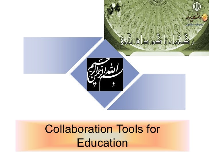 Collaboration tools for education