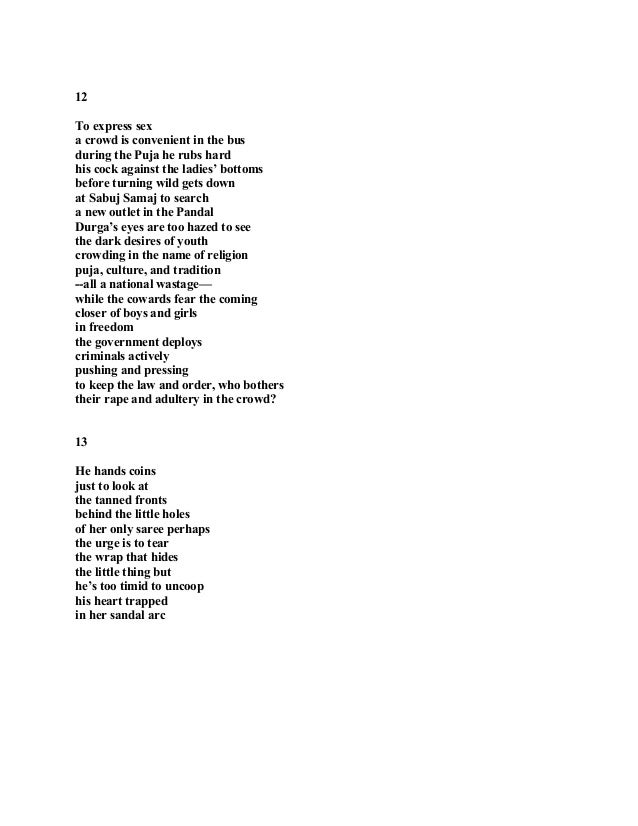 Hot sex poems