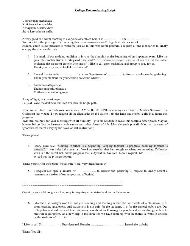 annual day function essay homework writing service annual day function essay