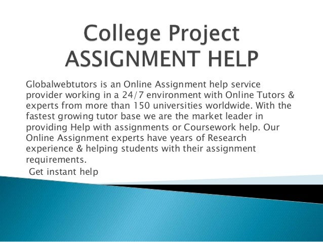Homework Help that caters to any needs of college students