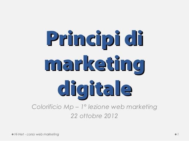 Colorificio MP - corso web marketing