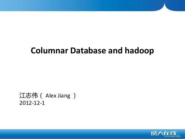 Column and hadoop
