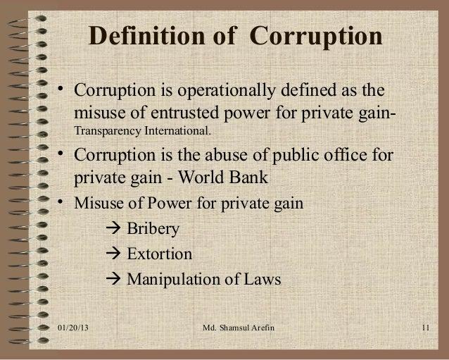 Define Power Bank