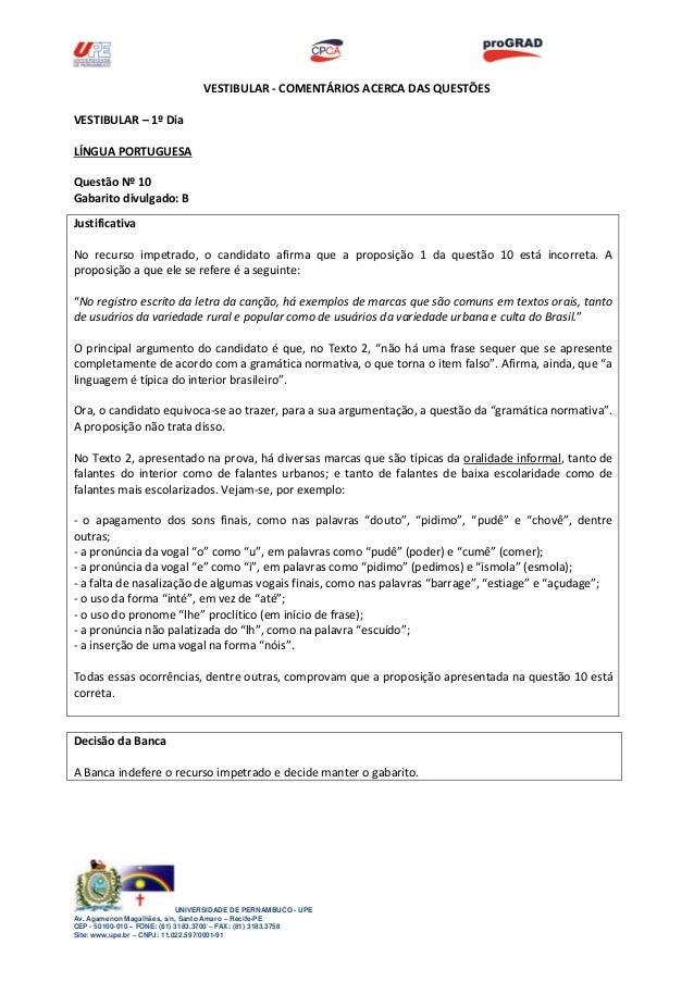Vestibular UPE 2014 - Comentários - Contestações (1º dia)