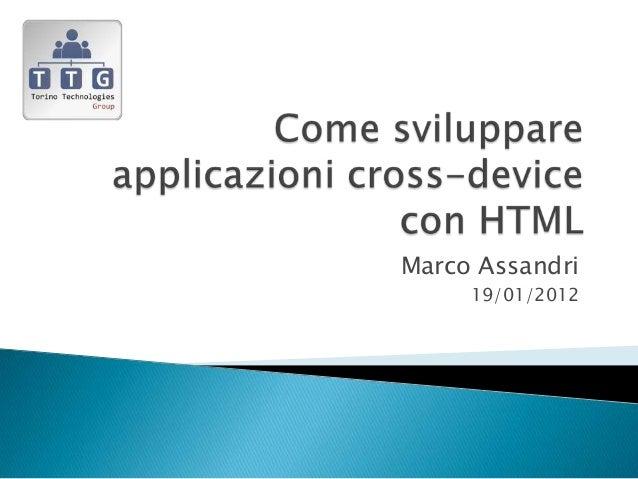 Come sviluppare applicazioni cross device con HTML