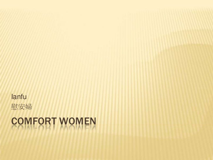 Comfort Women<br />Ianfu<br />慰安婦<br />