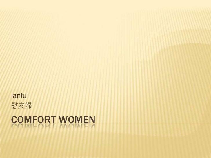 Comfort women draft #2
