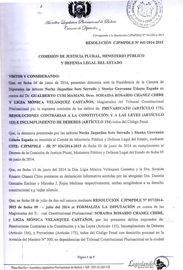 Comision de justicia plural ministerio publico y defensa legal del estado