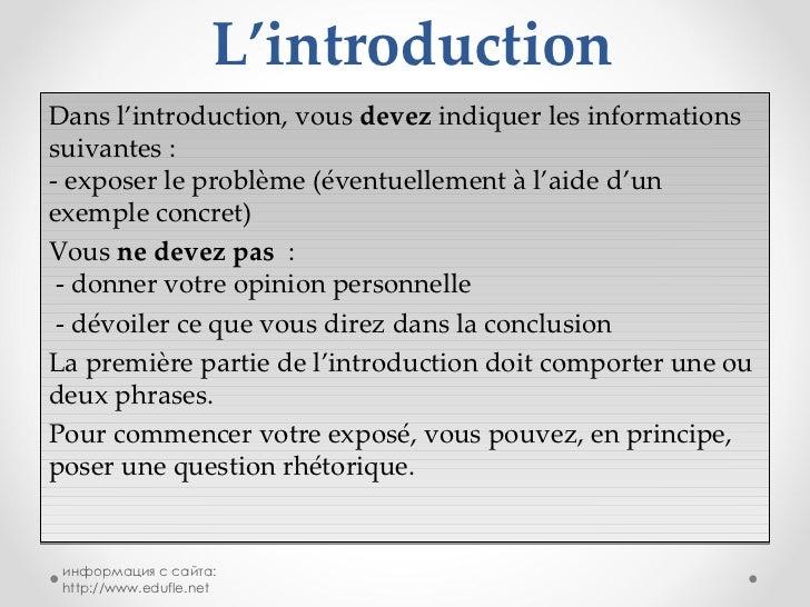 Comment faire une dissertation en droit public