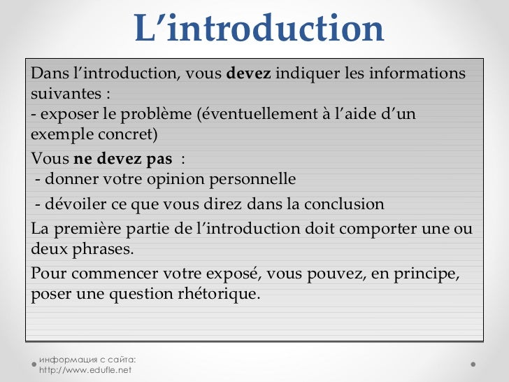 Comment on ecrit une dissertation