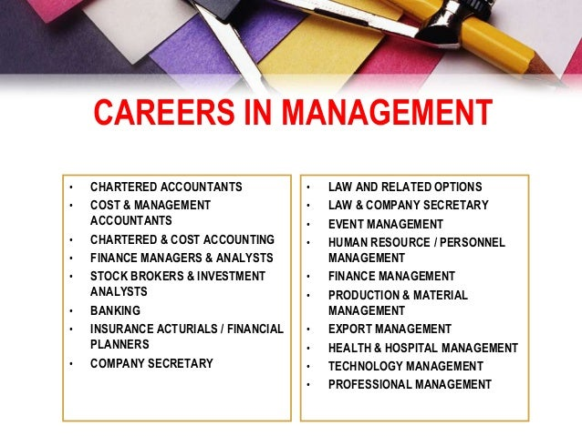 Commerce Career Counseling