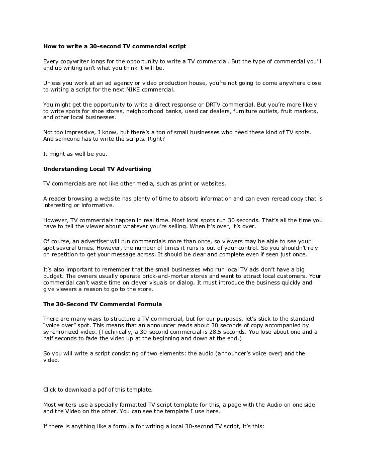 tv commercial script template - how to write a good application 30 second commercial
