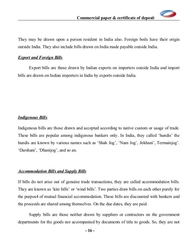 essays on commercial paper