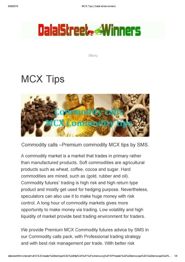 Mcx commodity trading strategies