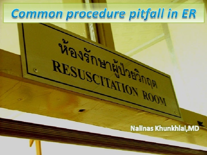 Common pitfalls in ER Procedure