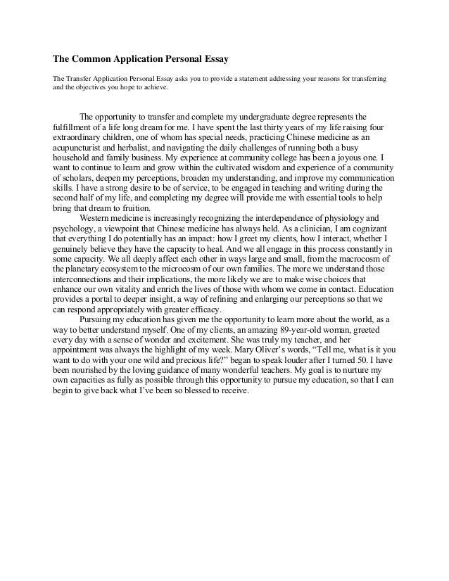 Admissions essay editing blog