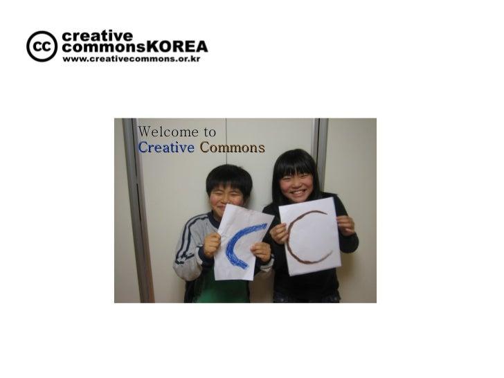CC In Korea